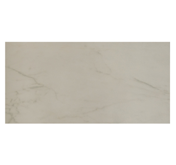 Super Carrara Matte